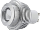 LED调焦射灯 GU10 30-80度调焦5W灯杯 夏普COB灯