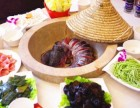 食尚蒸汽石锅鱼加盟费用 蒸汽石锅鱼加盟