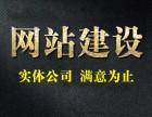 大兴区网站开发,亦庄网站公司,多功能三合一