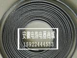 12mm温控电伴热带220V加热带ZR30ZHR-P加热电缆阻燃