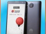 华为手机 P6四核智能联通3G手机 5.