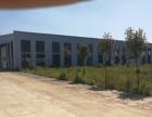 广德县东亭开发区 厂房 1000平米