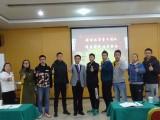 重庆狼性团队训练培训机构的具体位置