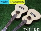 全新吉他便宜卖,爱音乐、爱生活!