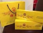 桂林烟酒回收桂林回收南京九五之尊香烟真龙香烟报价24小时热线