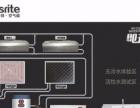 北京三菱日特加盟 环保机械 投资金额 1-5万元