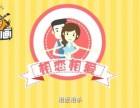 北京MG动画,flash动画-北京动画制作公司