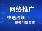 肥东,肥西,长丰,庐阳,瑶海,包河,网站建设制作