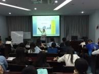 培训英语的机构- 科大外教伊莲娜英语培训