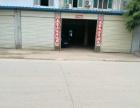 安庆大观区红水塘 仓库 400平米 出租