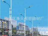 路灯杆,标志牌,路灯,红绿灯,高杆灯,景观灯,供应产品