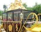 皇家马车婚礼马车