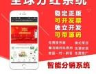 江西九江市牛牛理财游戏商城全球分红系统