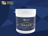 瓷砖胶粘剂配方广东博匠精工液体瓷砖胶知名厂商