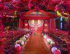 珠海达林婚礼婚庆