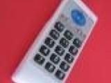 ID/IC多功能读写器 手持机06CD门禁卡 遥控式简易型05C