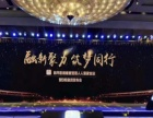 杭州椅子、开业礼炮、剪彩仪式、魔术球1米启动球出租