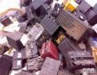 青岛电瓶回收UPS电瓶回收汽车电瓶回收各种电瓶回收