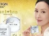 蛟河市丸美化妆品公司 护肤品代理价格 丸