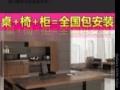 锡田办公家具会议长桌