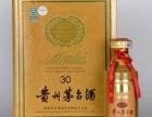 淄博张店回收五粮液,淄博回收轩尼诗,淄博回收红酒洋酒