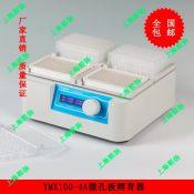 上海微孔板恒温振荡器厂家 酶标板培养器价格