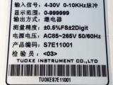 上海托克DH6-RO无报警频率转速线速度表