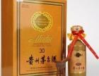 珠海15年茅台酒瓶回收参考价