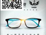 四川省乐山市爱大爱手机眼镜有效果,哪里有卖