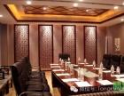 西安宴会场地 会议场地 乾县唐宫国际大酒店紫云轩5号厅5