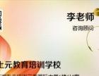 芜湖淘宝美工培训班丨镜湖区上元教育专业淘宝培训学校