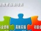 惠州惠城网上开店培训,淘宝开店培训,惠州花边岭学习
