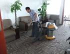 朝阳专业日常保洁公司阿静保洁提供有经验长住保洁人员上门服务