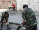 衡阳市24小时专业疏通管道-清粪池-质保半年