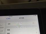 ipad air2 9.7寸超薄32g内存Wi-F