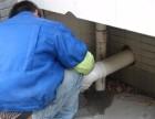 徐汇区凌云路专业 水管龙头洁具马桶安装维修 电路维修跳闸维修