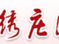 锦绣庄园红酒加盟