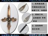 刀剑神域创意儿童餐具/不锈钢餐具 亚丝娜