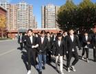 北京北大青鸟培训热门课程