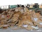 越秀区五羊新城废旧书纸回收 广告纸 办公用纸回收