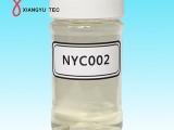 翔宇粘结型粉尘抑制剂NYC002 结壳型抑尘剂 粉尘控制剂