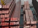 新能源铜排软连接 铜排尺寸规格定制 文达铜排厂家供应工艺