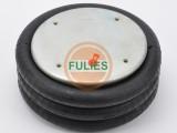 福莱斯三层提升气囊 减震器囊 FLS-3B14-354