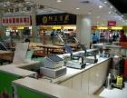 中山西路 维多利购物中心6楼餐饮档 商业街卖场 15平米