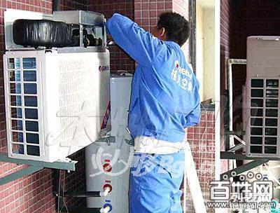 晋城空调冰箱洗衣机太阳能热水器油烟机维修点