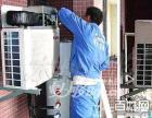 晋城油烟机微波炉太阳能热水器空调冰箱洗衣机维修点