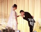 专业摄影摄像 婚礼 宣传片 微电影(谢绝广告推销)