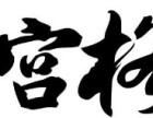 辣宫格老火锅招商加盟 强势的老重庆味道