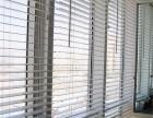 北京别墅电动窗帘办公遮光窗帘定做阳光房天棚帘定做