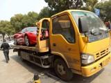 兰州专业24小时道路救援外出上门补胎.换备胎.送新胎.送油